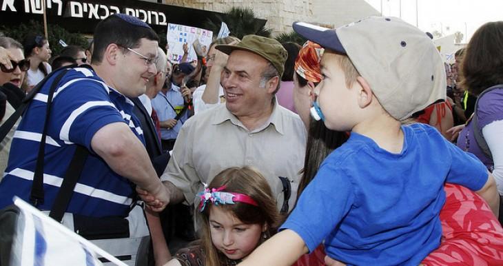 Israel prevê chegada de 250.000 imigrantes judeus após pandemia