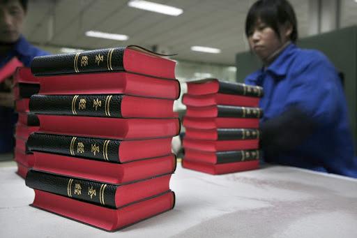 China proíbe cópia de hinos e impressão de materiais religiosos em gráficas