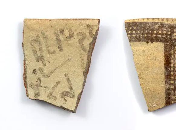 Evidência de 3500 anos da Canaã bíblica é encontrada em Israel