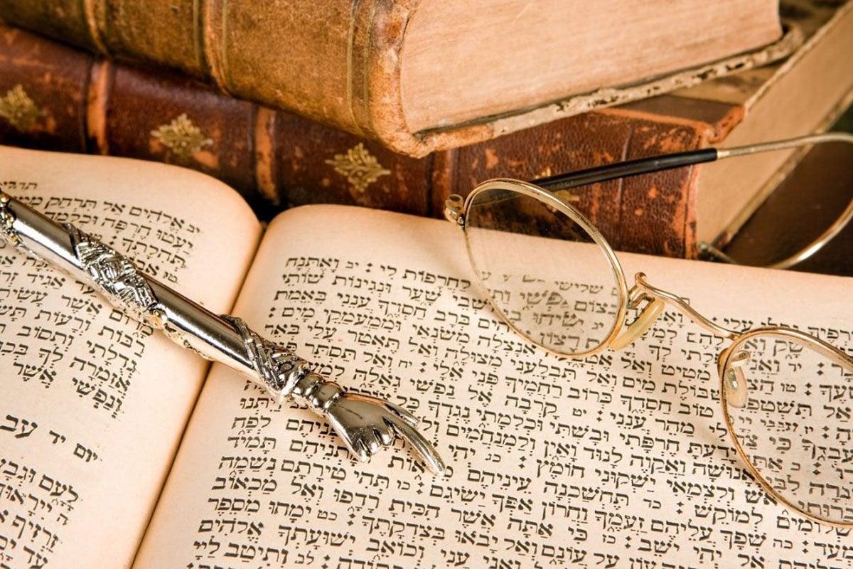 O significado da luz e do temor à luz das Escrituras